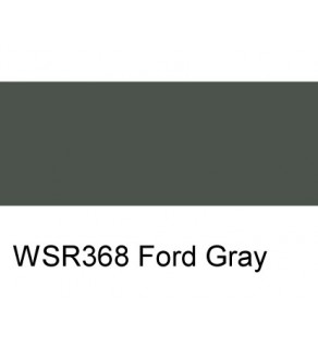 1 GALLON - FORD GRAY