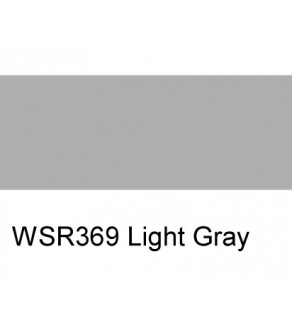 1 GALLON - LIGHT GRAY
