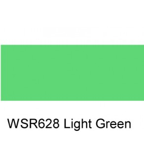 1 GALLON - LIGHT GREEN