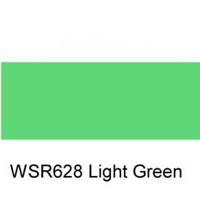 1 GALLON - LIGHT GREEN